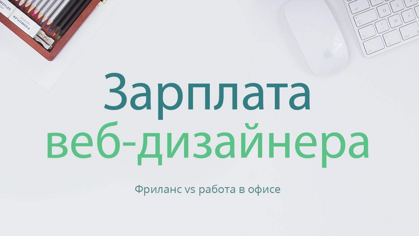 Веб дизайн фимушкин