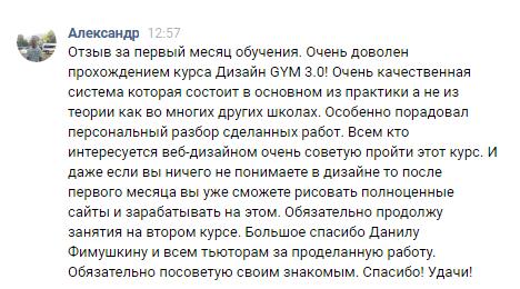 Александр Ч