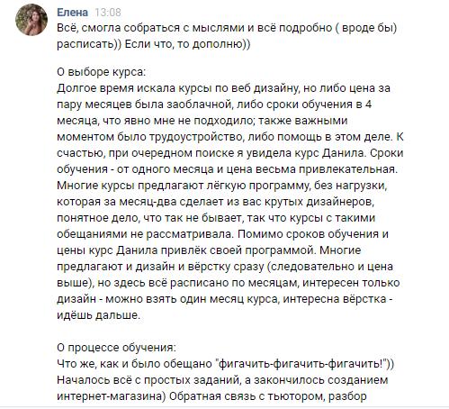 Елена Курбатова1