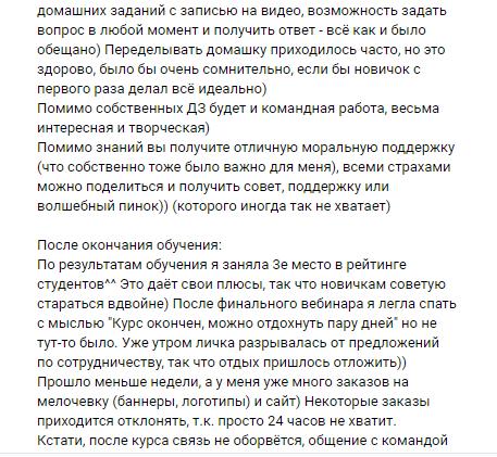 Елена Курбатова2