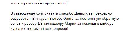 Елена Курбатова3