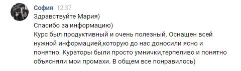 София Комарь