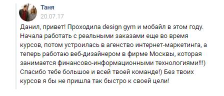 Таня Щёголева