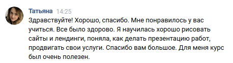 tatyana-n