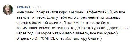 Татьяна Софронова