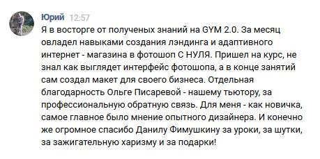 yurij-s