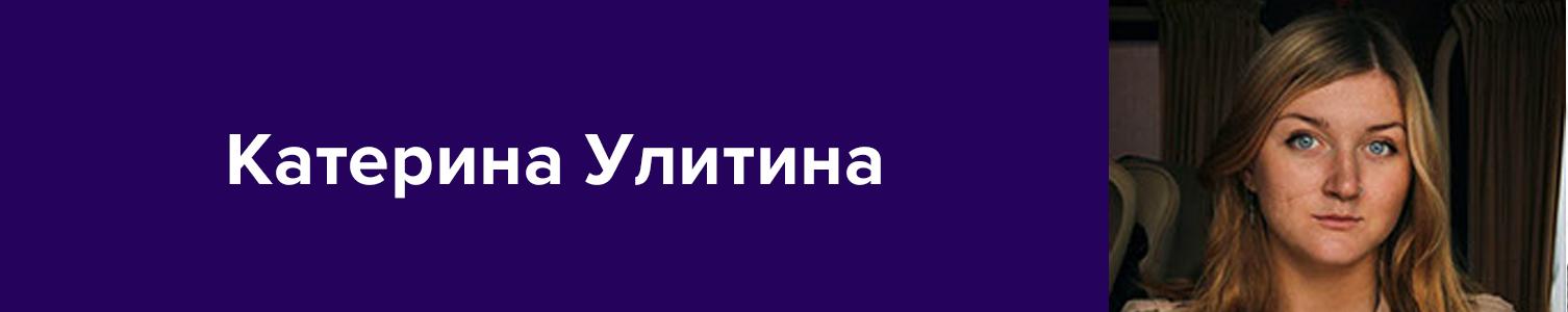 Отзыв о курсах Данила Фимушкина. Студентка Катерина Ламонова