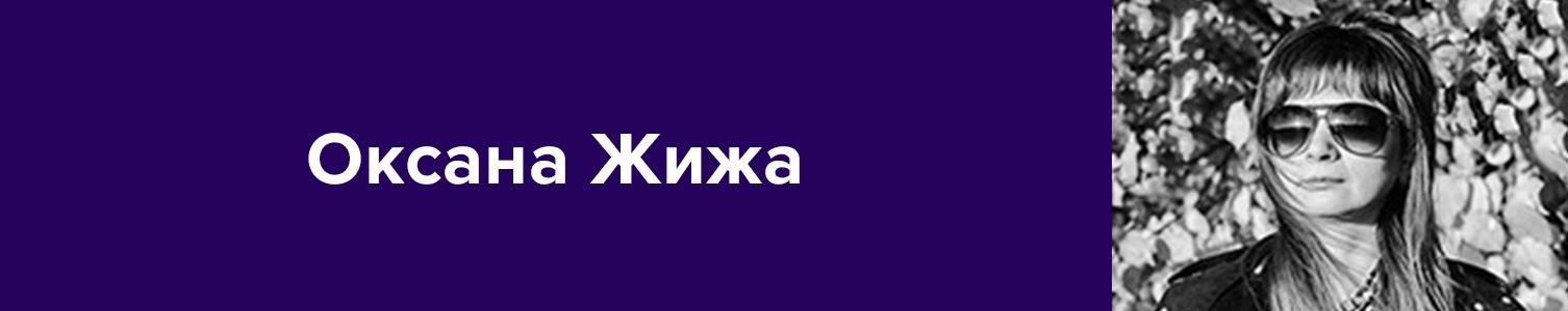 Отзыв о курсах Данила Фимушкина. Студентка Оксана Жижа
