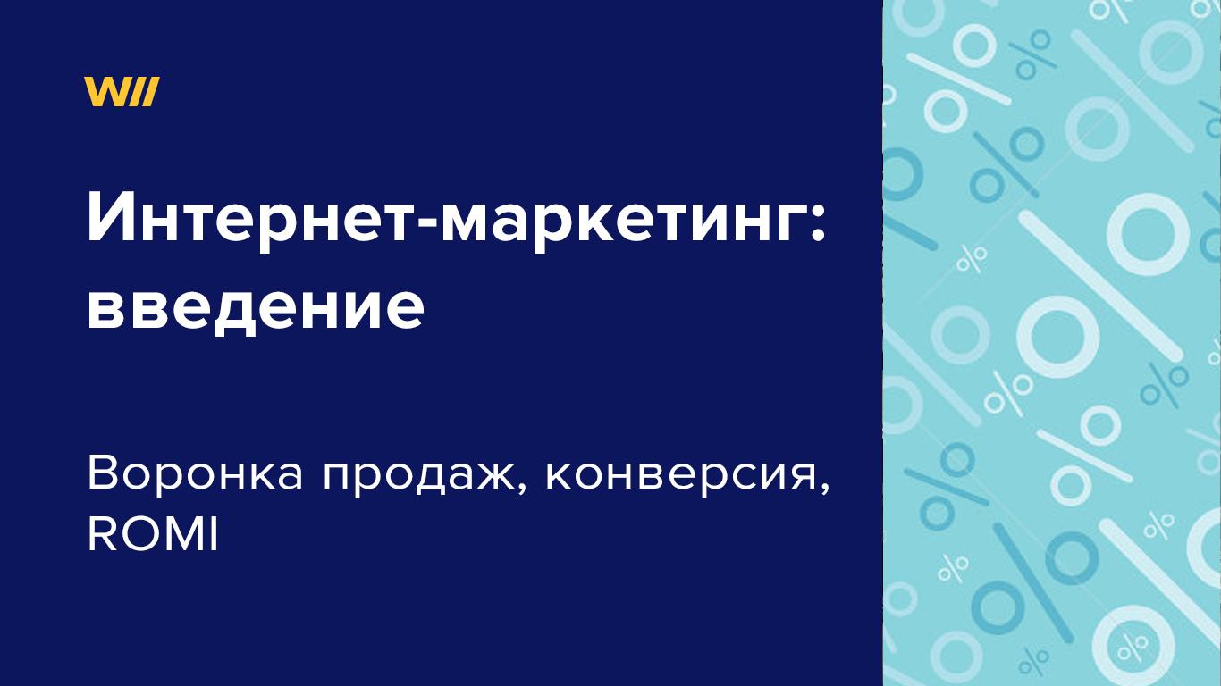 для-блога1