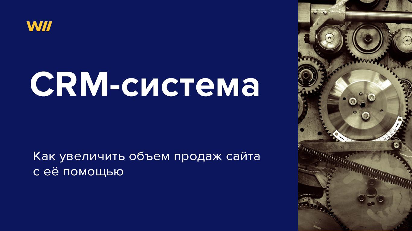 dlya-bloga4