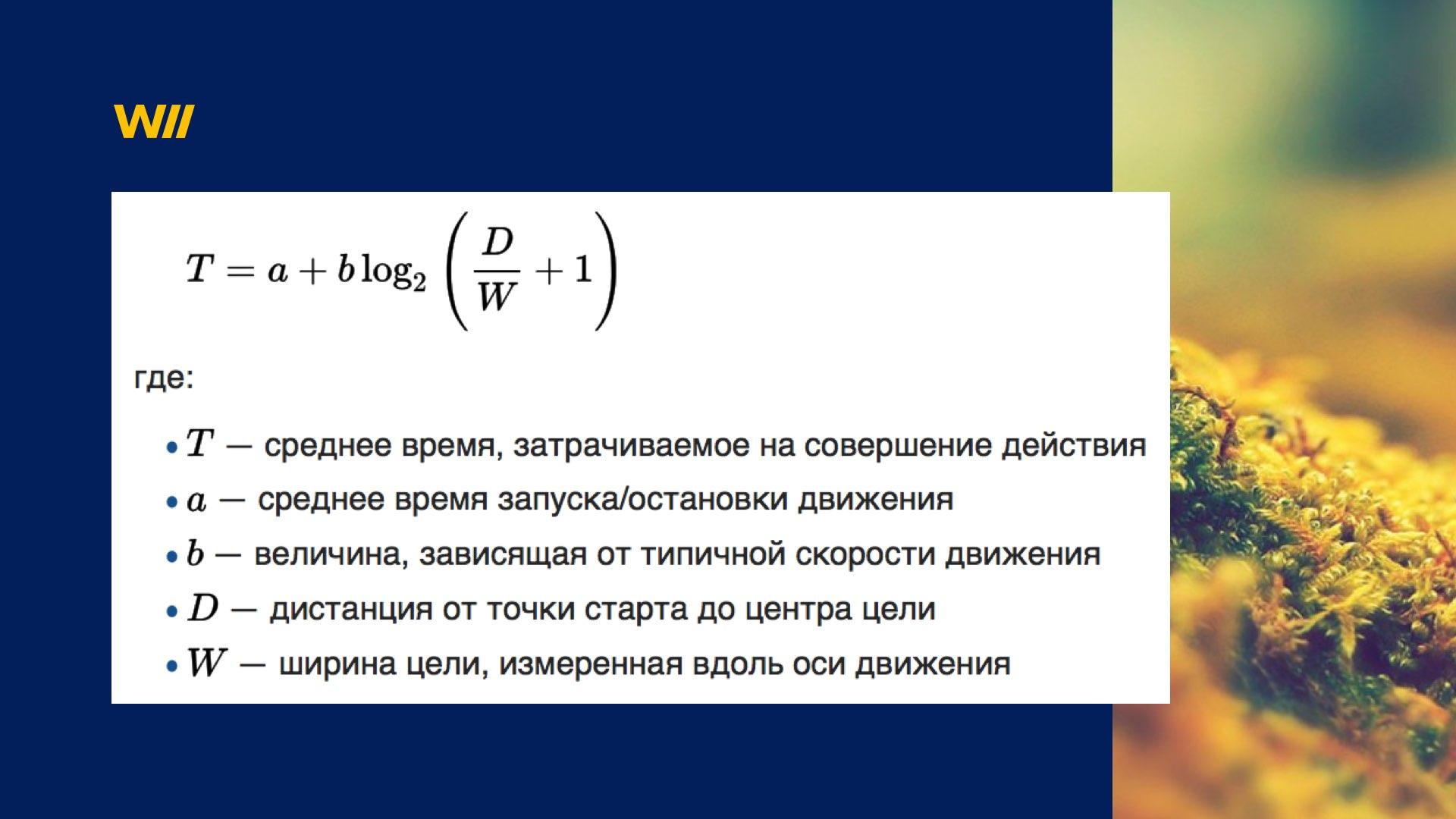 zakony-dizajna-003