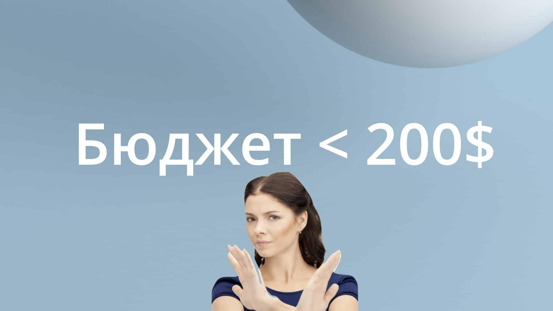 Яндекс директ для дизайнера