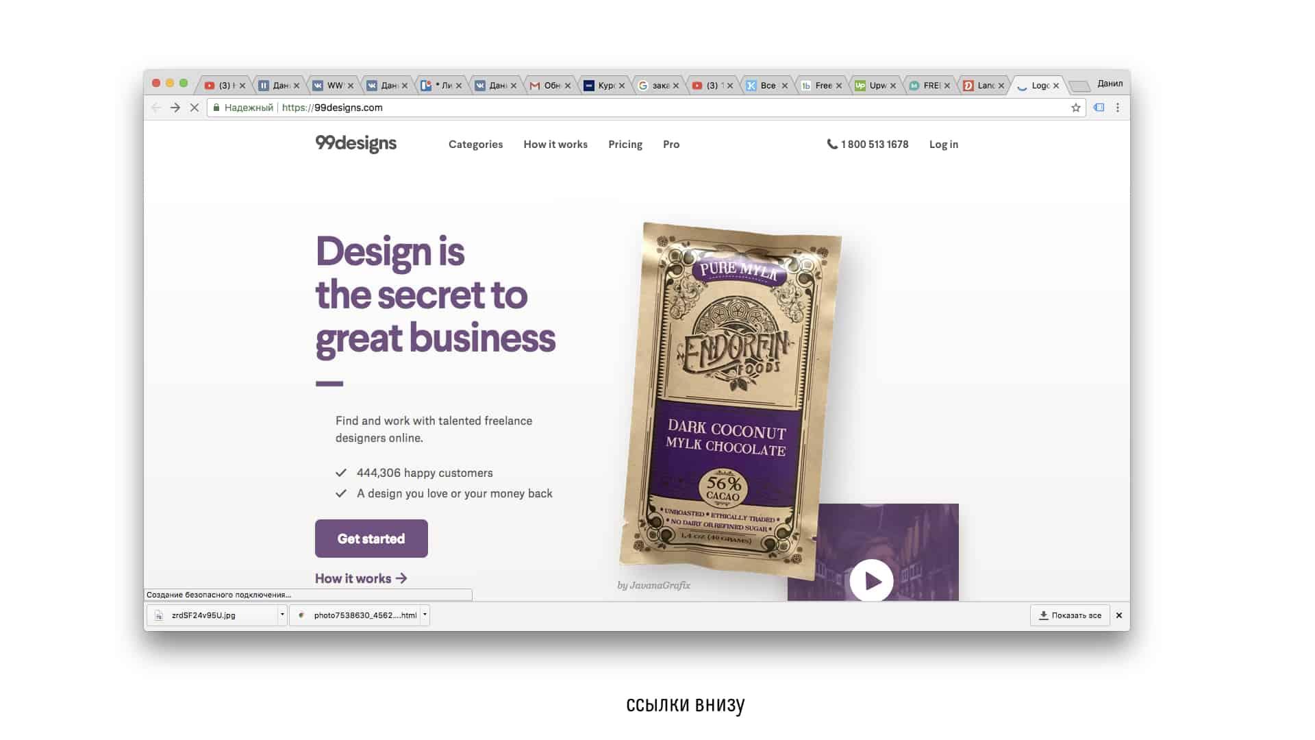 найти заказы дизайнеру
